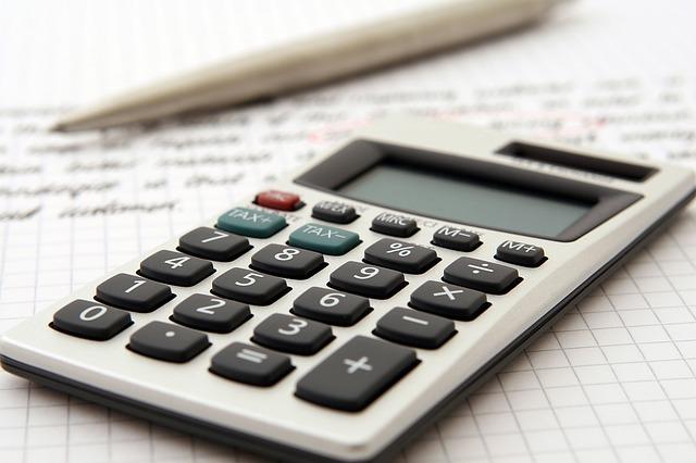 דוח שנתי 2016 | דוח מס הכנסה | דוח שנתי מס הכנסה